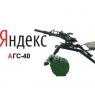 Изменения алгоритма АГС-40. Как проверить сайт на фильтр Яндекса