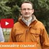 Яндекс фильтр Минусинск: санкции за SEO-ссылки
