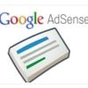 AdSense включает показ рекламы в блоках рекомендуемого контента