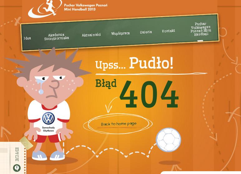 персонаж 404 страницы