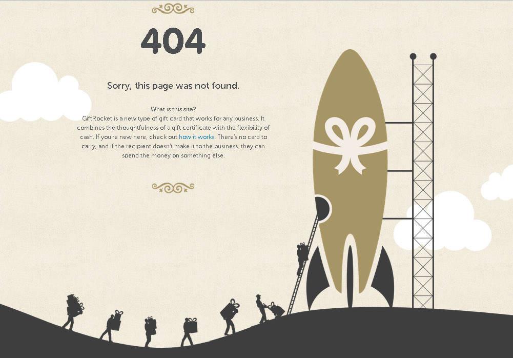 404 примеры
