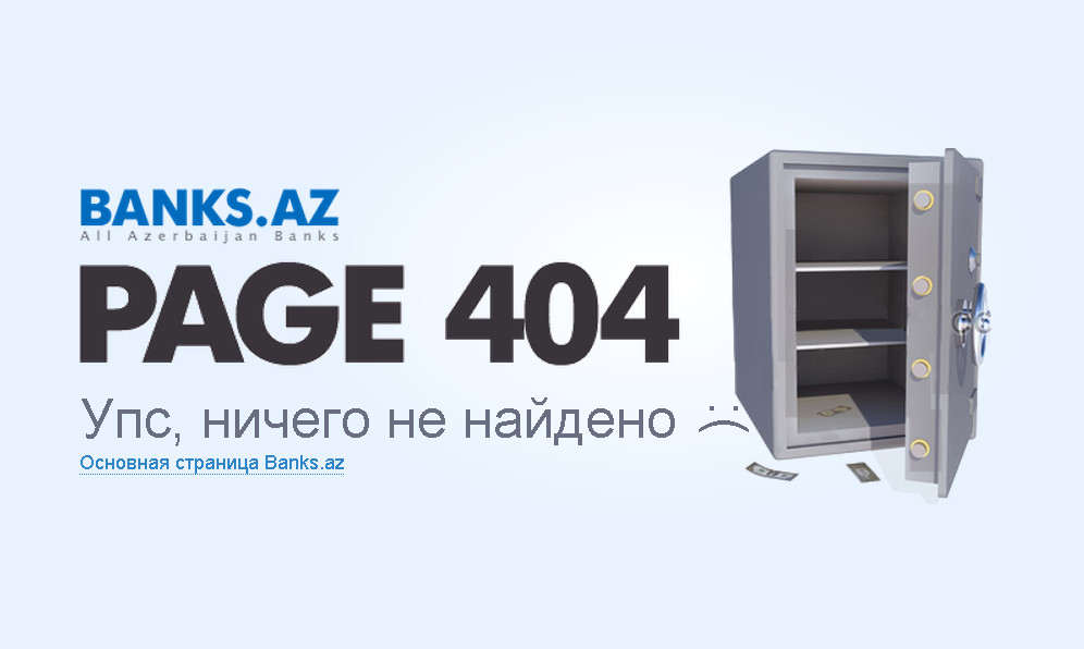 Упс 404 страница не найдена