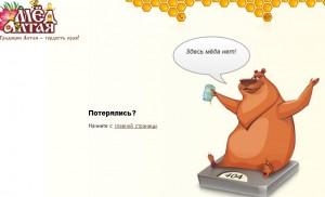 Страницы ошибок 404
