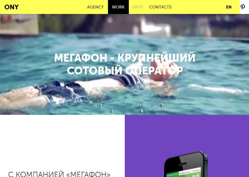 UX Design российского сайта