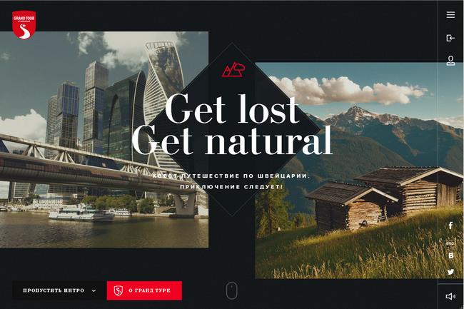 Российский промо-сайт туристической тематики с анимацией и геометрией в дизайне