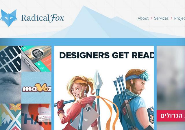 красивый сайт с геометрией в дизайне