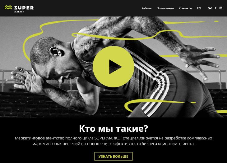 Динамичный эффектный дизайн страницы захвата сайта портфолио с анимированной призрачной кнопкой