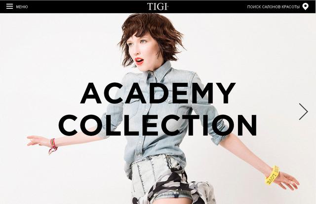 Дизайн сайта в черно-белых тонах