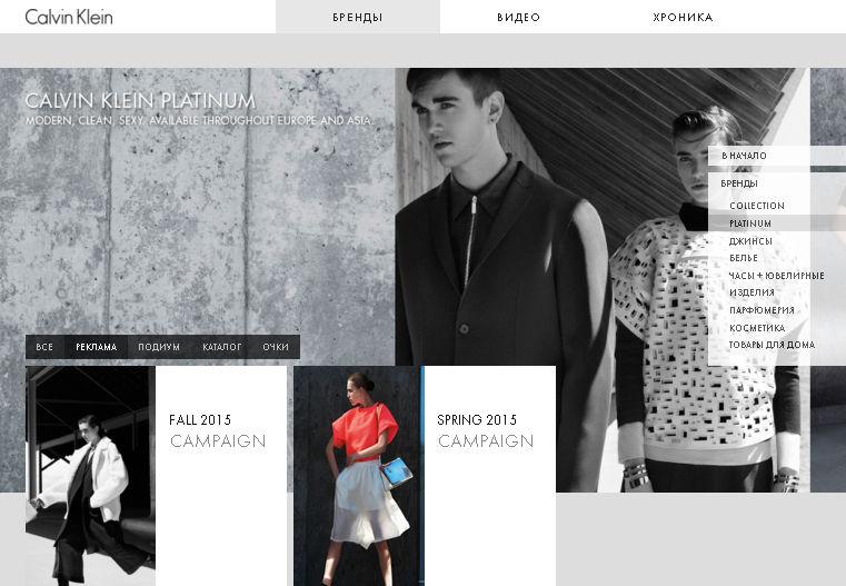 Черно - белый сайт фешн-бренда