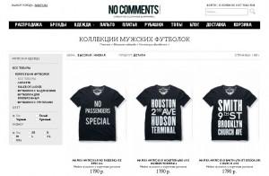 Сайт интернет магазина в черно-белых тонах