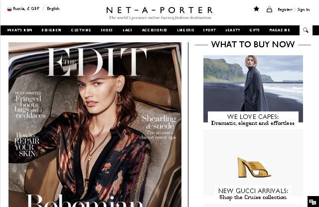 современный интернет магазин с черно-белым дизайном net-a-porter.com