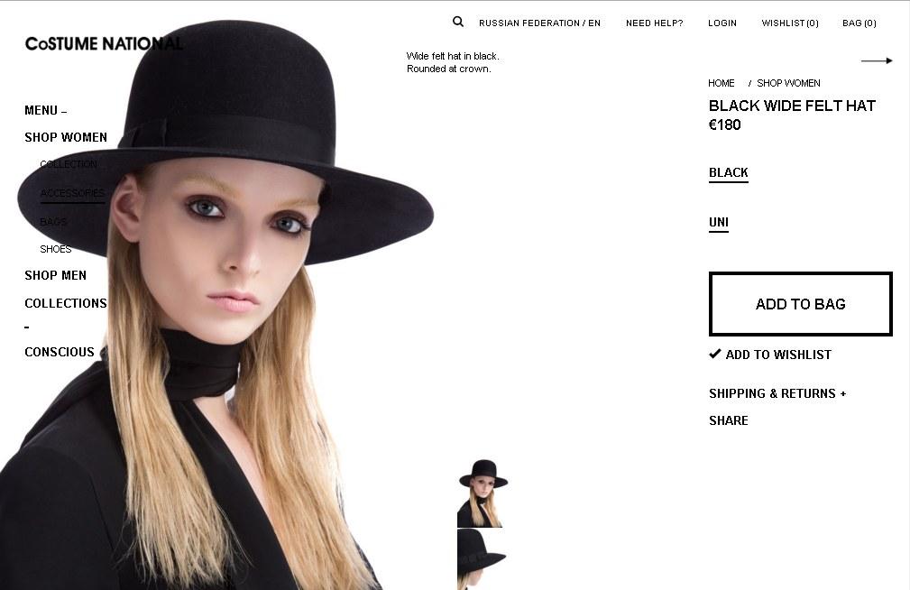 Полностью чёрно-белый e-commerce сайт
