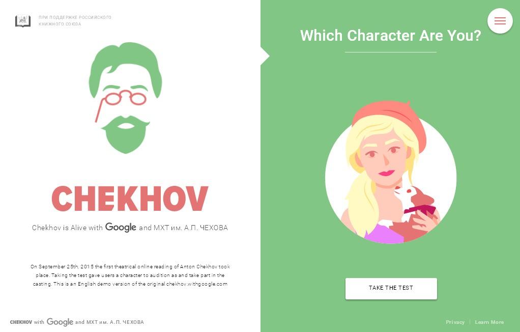 Занимательный и увлекательный сайт интересного проекта «Чехов жив»