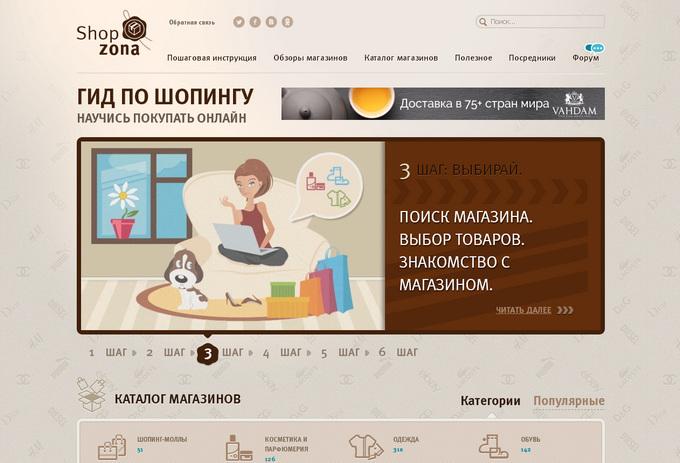 Тренд веб-дизайна 2017: облегченный материальный дизайн