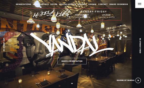Красивое фоновое видео на сайте ресторана Vandal
