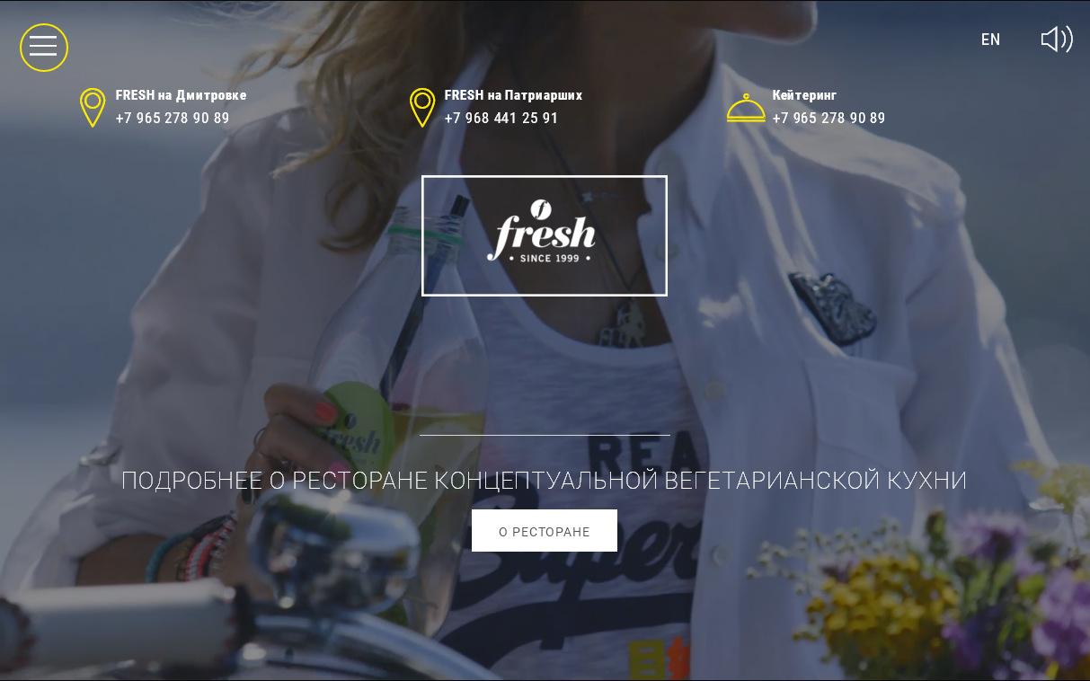 Продающее фоновое видео российского сайта ресторана