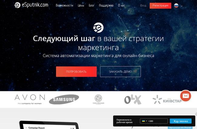 Эффектный продающий дизайн украинского сайта с кнопками Call to Action