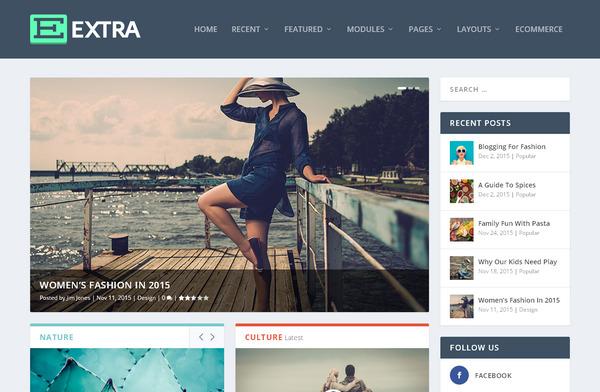 Тема WordPress под новостной сайт или журнал, оптимизирована для рекламы