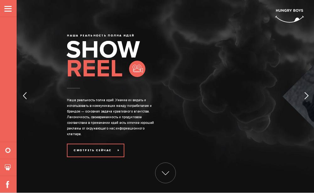 Дизайнерский креатив на сайте российской веб-студии