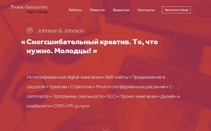 Лучшие сайты веб-студий Рунета