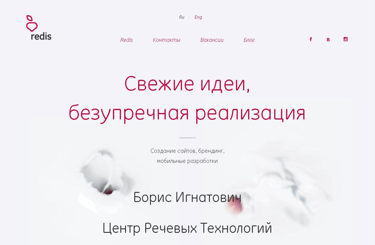 Лучшие сайты веб-студий России