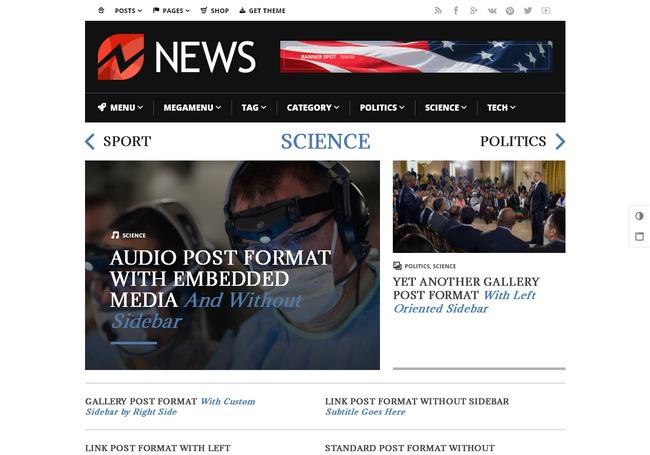 Журнальная / новостная / блоговая тема WordPress оптимизированная под Adsense
