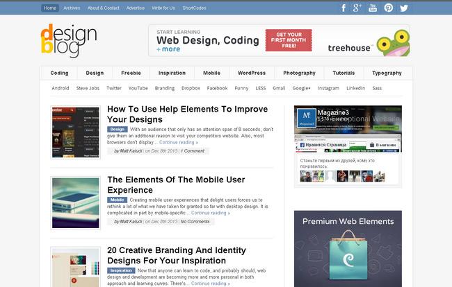 DesignBlog – блоговая WordPress тема оптимизированная под Adsense