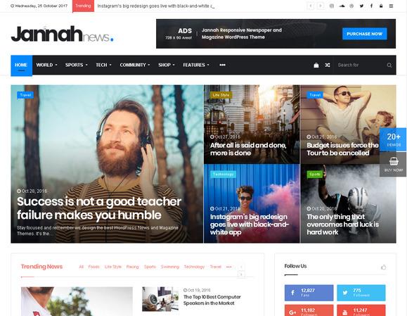 Jannah – журнальная тема WordPress оптимизированная под Adsense