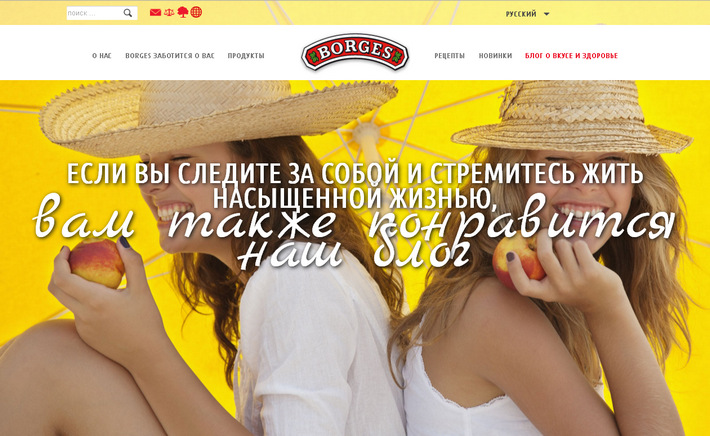Пример почти плоского дизайна сайта в стиле Flat 2.0