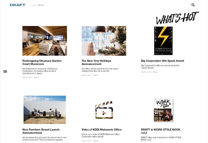 Современный сайт японской компании с блогом, оформленным в карточном стиле - draft.co.jp