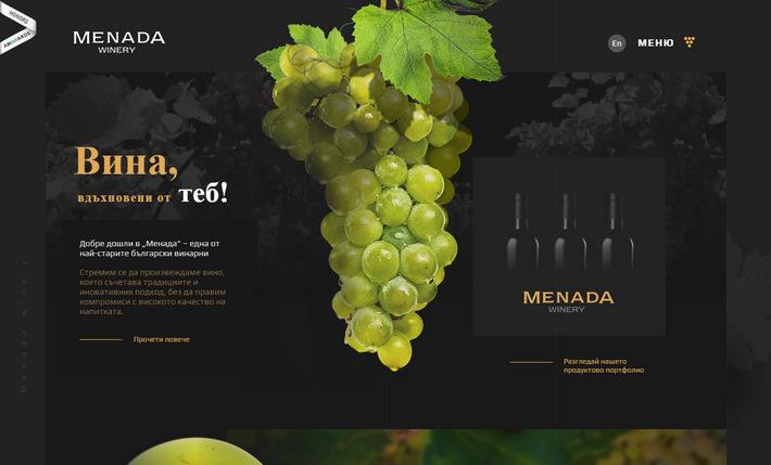 Красивый продающий Flat дизайн - сайт болгарского винодела