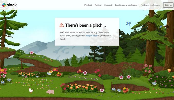 Сказочно красивый дизайн страницы ошибки 404 - slack.com