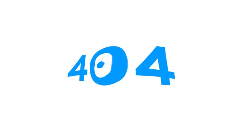 Интерактивная анимация цифр 404 на странице ошибки