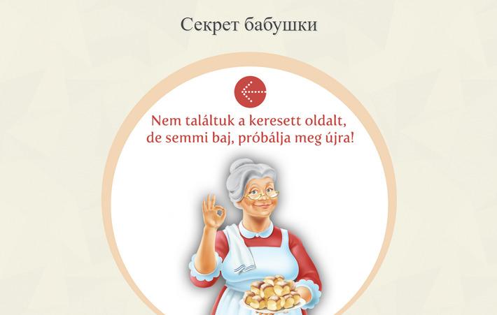 Страница 404 венгерского фуд-бренда - Nagyi Titka